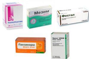 Ферменты для пищеварения: список препаратов