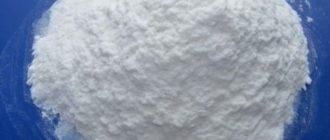 Пищевая добавка Е466 карбоксиметилцеллюлоза