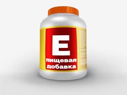 Пищевая добавка Е481 Стеароил-2-лактилат