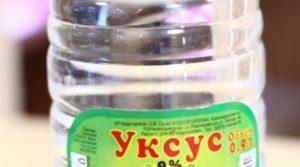 Применение и химические свойства уксусной кислоты