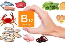 В каких продуктах содержится витамин В12 в большом количестве