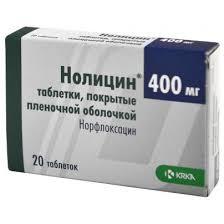 Является Нолицин антибиотиком или нет