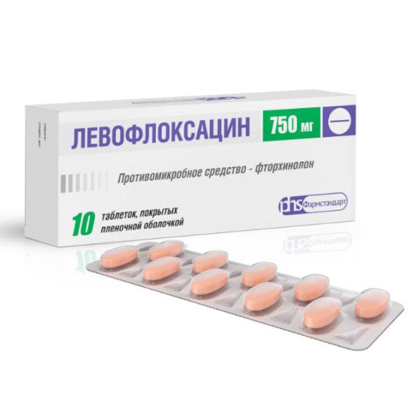 Левофлоксацин в таблетках