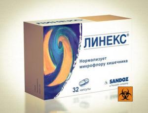 Как правильно принимать Линекс вместе с антибиотиками