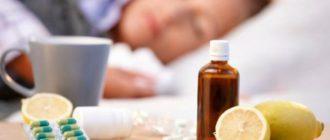 Антибиотики эффективные при ОРВИ и ОРЗ