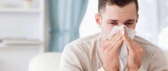 Антибиотики при синусите и гайморите у взрослых