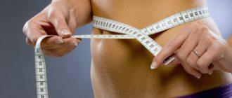Какие витамины эффективны при похудении