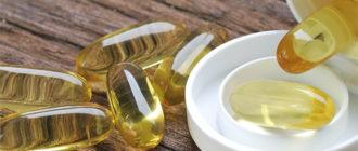 Список витаминов для щитовидной железы