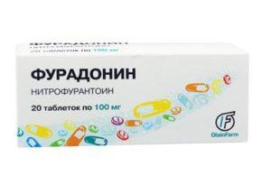 Является Фурадонин антибиотиком или нет