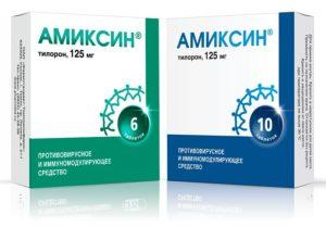 Является ли Амиксин антибиотиком или нет
