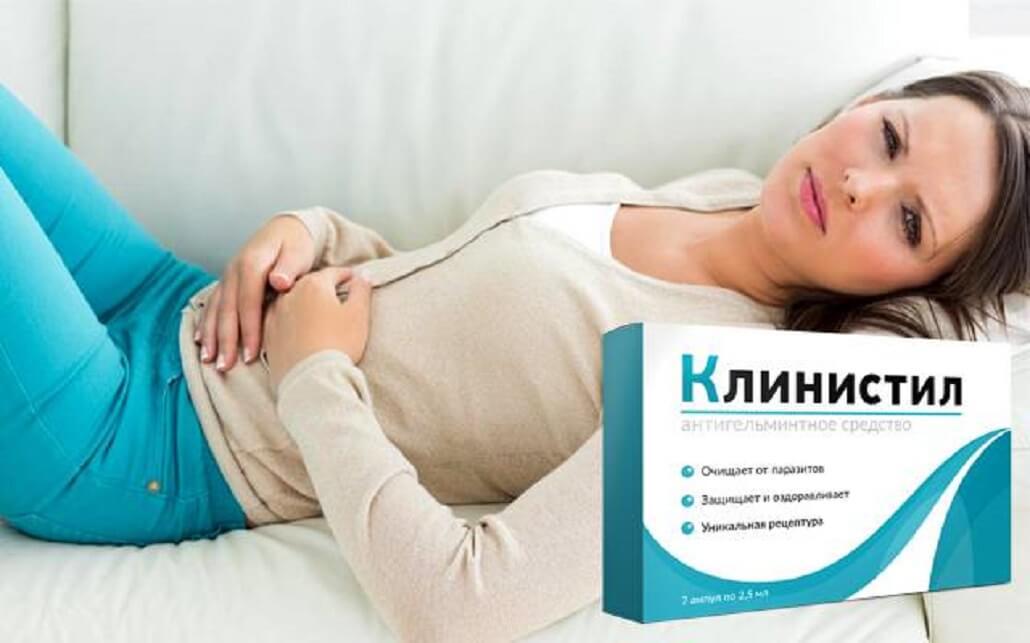 Симптомы для применения Клинистил