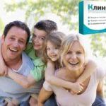 Клинистил для детей и взрослых