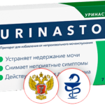 Купить Уринастоп от непроизвольного мочеиспускания