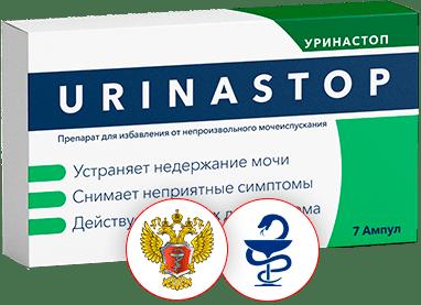 Отзывы об Уринастоп