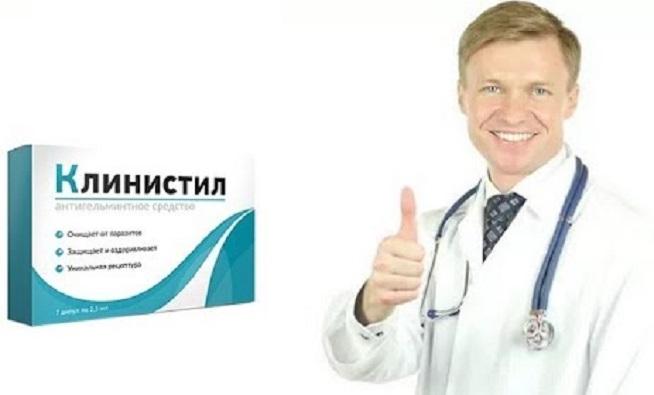 Клинистил -без рекомендаций врача
