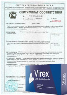 Документ препарата Вирекс