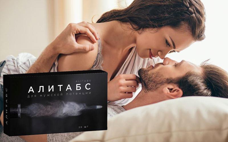 Алитабс для секса