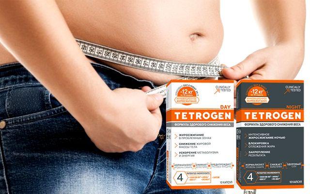 Тетроген для похудения