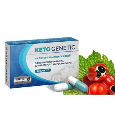 препарат кето генетик
